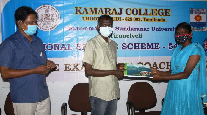 kamaraj collage