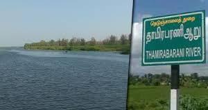 thamiraparani river