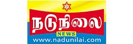 nadunilai.com