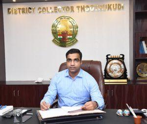 thoothukudi collector news