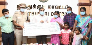 thoothukudi collector