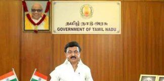 tamilnadu covernment