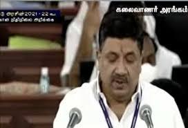 minister news